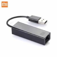 מתאם רשת USB חיצוני שיאומי XIAOMI