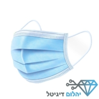 מסכה רפואית 3 שכבות – 50 יח' במארז