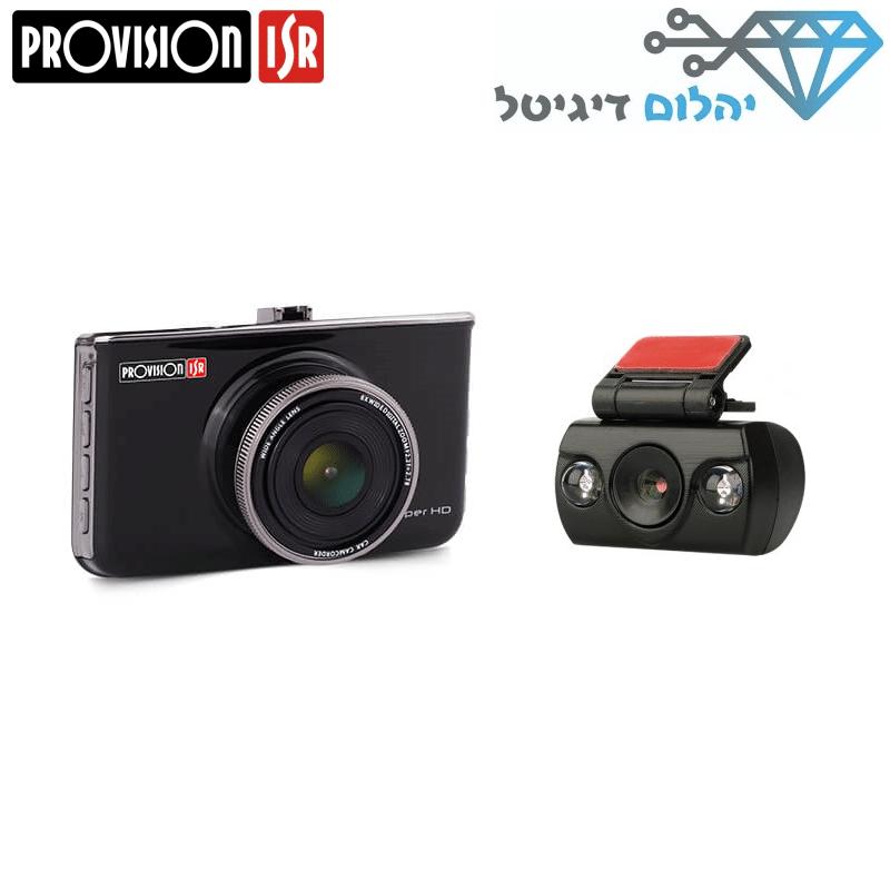 מצלמת וידאו דו כיוונית לרכב  FULL HD מבית Provision