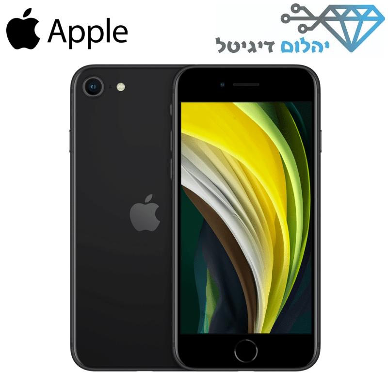 אייפון Apple iPhone SE 2020 256GB צבע שחור – שנה אחריות יבואן רשמי