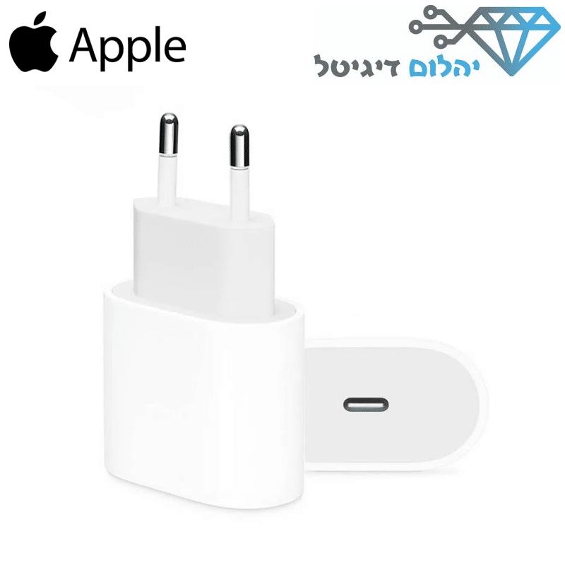 מטען מהיר – Apple 20W Charger TYPE C אפל מקורי
