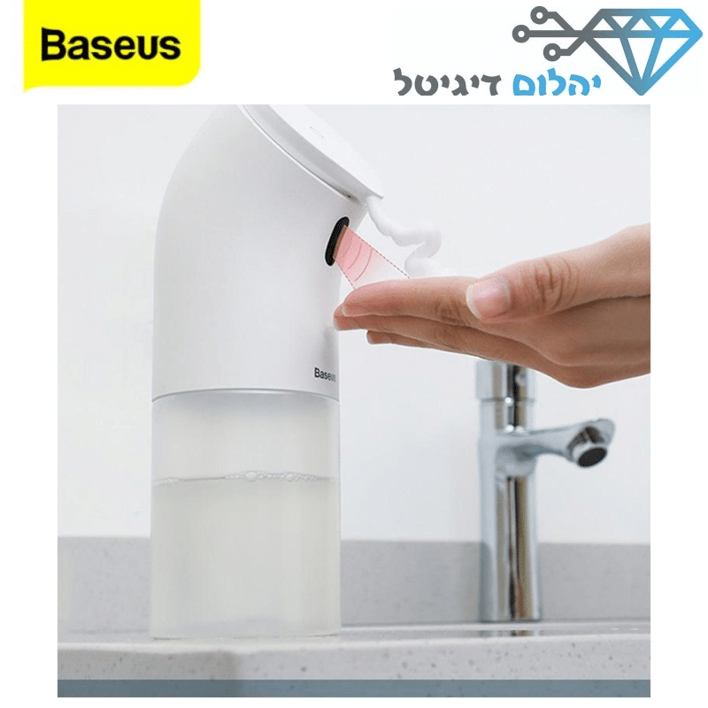 דיספנסר סבון אוטומטי עם חיישן אינפרא אדום ללא מגע Baseus